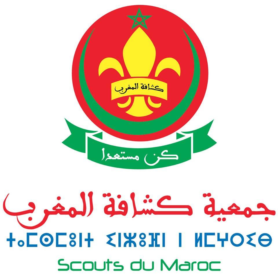 Logo scout du maroc